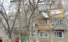 2-комнатная квартира, 47.7 м², 4/5 этаж, Ердена 151 за ~ 3.3 млн 〒 в Сатпаев