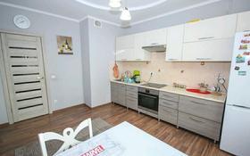 2-комнатная квартира, 70 м², 6/9 этаж помесячно, Туркестан 32 за 170 000 〒 в Нур-Султане (Астана), Есиль р-н
