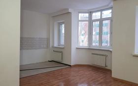 4-комнатная квартира, 120 м², 7/9 этаж, Кадыргали Жалаири 7 за 60.6 млн 〒 в Нур-Султане (Астане), Алматы р-н