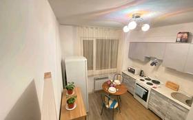 1-комнатная квартира, 40 м², 9/13 этаж посуточно, Жамбыла 155 — Байзакова за 10 000 〒 в Алматы, Алмалинский р-н