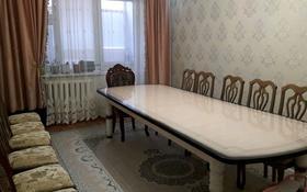 2-комнатная квартира, 54 м², 3/5 этаж помесячно, Арай 54 за 90 000 〒 в