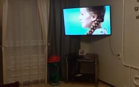 3-комнатная квартира, 62 м², 4/5 этаж, 6 15 за 11 млн 〒 в Лисаковске