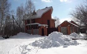 5-комнатный дом, 500 м², 14 сот., 2ая Пушкина 20 за 280 млн 〒 в Щучинске