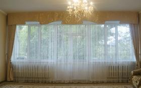 4-комнатная квартира, 104.6 м², 1/4 этаж, Ақын сара 186 за 25 млн 〒 в Талдыкоргане
