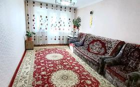 3-комнатная квартира, 57.3 м², 5/5 этаж, Республика даңғылы 12 за 15.5 млн 〒 в Шымкенте, Абайский р-н