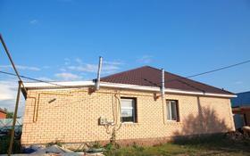 3-комнатный дом, 160 м², 10.5 сот., Лесная за 21 млн 〒 в Мичуринском