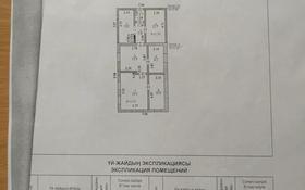5-комнатный дом, 80 м², 6 сот., Балкаш 10 за 18.5 млн 〒 в Нур-Султане (Астана), Алматы р-н