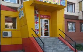 Магазин площадью 132 м², Тауелсиздик 35 — Абая за 50 млн 〒 в Костанае