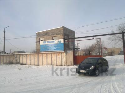 Промбаза 2 га, Циолковского 120/3 за 250 млн 〒 в Павлодаре