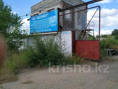 Промбаза 2 га, Циолковского 120/3 за 250 млн 〒 в Павлодаре — фото 2
