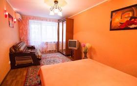 1-комнатная квартира, 36 м² посуточно, Кутузова 2 — Торайгырова за 3 500 〒 в Павлодаре