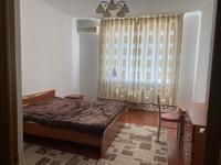 2-комнатная квартира, 75 м², 4/9 этаж помесячно