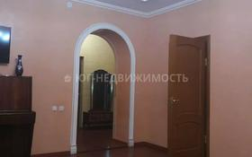 6-комнатный дом, 150 м², 10 сот., улица Смайлова за 30 млн 〒 в Таразе