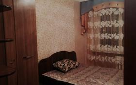 3-комнатная квартира, 70 м², 5/5 этаж, Янко 79 за 17 млн 〒 в Кокшетау