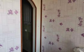 3-комнатная квартира, 55 м², 7/9 этаж, Н.Абдирова 32 за 13.8 млн 〒 в Караганде, Казыбек би р-н