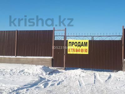 Участок 10 соток, Акбокен 1 за 33 млн 〒 в Нур-Султане (Астана), Сарыарка р-н — фото 3