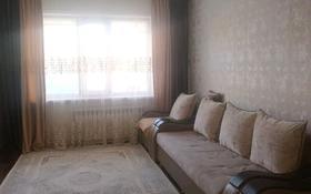 2-комнатная квартира, 51.2 м², 1/6 этаж, Центральный 38 за 12.3 млн 〒 в Кокшетау