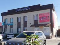 Офис площадью 120 м², Курмангазы 73 за 2 500 〒 в Атырау
