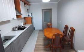 3-комнатная квартира, 100 м², 8/10 этаж, Майлина 8 за ~ 33 млн 〒 в Нур-Султане (Астана), Алматы р-н