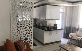 3-комнатная квартира, 85 м², 1/5 этаж, Asansorlu за 37.5 млн 〒 в Анталье