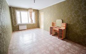 2-комнатная квартира, 44 м², 1/5 этаж, Самал за ~ 10 млн 〒 в Талдыкоргане