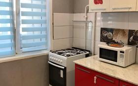 2-комнатная квартира, 47 м², 2/5 этаж, Айтиева 74 за 12.2 млн 〒 в Уральске
