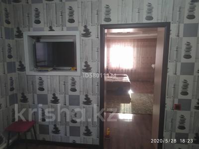 3-комнатный дом, 120 м², 7 сот., мкр Шанырак-1, Майры за 24 млн 〒 в Алматы, Алатауский р-н — фото 20