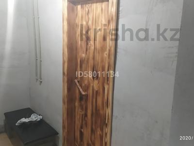 3-комнатный дом, 120 м², 7 сот., мкр Шанырак-1, Майры за 24 млн 〒 в Алматы, Алатауский р-н — фото 23