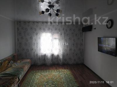 3-комнатный дом, 120 м², 7 сот., мкр Шанырак-1, Майры за 24 млн 〒 в Алматы, Алатауский р-н — фото 5