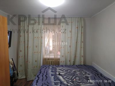 3-комнатный дом, 120 м², 7 сот., мкр Шанырак-1, Майры за 24 млн 〒 в Алматы, Алатауский р-н — фото 10