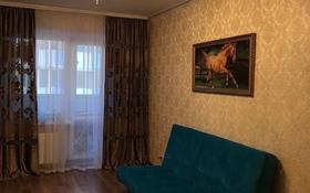 3-комнатная квартира, 97 м², 4/9 этаж помесячно, Шахтёров 25 — Строителей за 160 000 〒 в Караганде, Казыбек би р-н