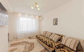 2-комнатная квартира, 47 м², 4/5 этаж, Сакена Сейфуллина за 15 млн 〒 в Нур-Султане (Астана), Сарыарка р-н