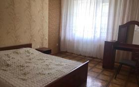 2-комнатная квартира, 60 м², 2/5 этаж помесячно, УЛ. Жансугурова — УГ. Биржан сала за 120 000 〒 в Талдыкоргане