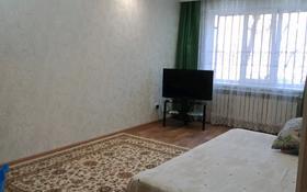 1-комнатная квартира, 45 м² посуточно, 11-й микрорайон 99 за 6 000 〒 в Актобе, мкр 11