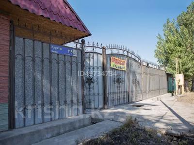 5-комнатный дом, 115 м², 8 сот., Каратальская 118 — Шокан Уалиханов за 21.5 млн 〒 в Талдыкоргане — фото 11