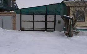 5-комнатный дом, 90 м², 7 сот., Район береке за 25 млн 〒 в Петропавловске