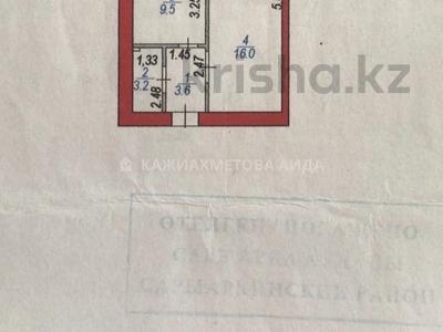 1-комнатная квартира, 34 м², 2/12 этаж, Потанина 3 за 11.7 млн 〒 в Нур-Султане (Астана), Сарыарка р-н — фото 10