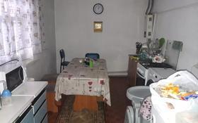 4-комнатный дом, 78 м², 12.6 сот., Пр жамбыла — Сулейманова за 32 млн 〒 в Таразе