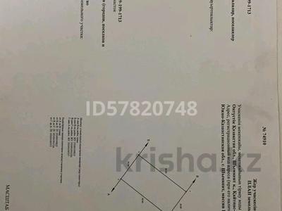 Участок 8 соток, мкр Кайтпас 2 за 10.5 млн 〒 в Шымкенте, Каратауский р-н — фото 13
