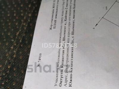 Участок 8 соток, мкр Кайтпас 2 за 10.5 млн 〒 в Шымкенте, Каратауский р-н — фото 22