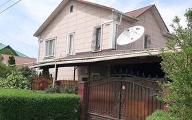 5-комнатный дом, 150 м², 6 сот., Мкр 6 47 за 39 млн 〒 в Жана куате