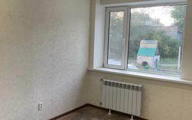 1-комнатная квартира, 34.5 м², 1/9 этаж, Баймагамбетова 189 за 13.5 млн 〒 в Костанае