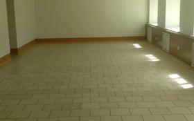 Офис площадью 90 м², Валиханова 175 за 1 000 〒 в Кокшетау