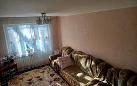 2-комнатная квартира, 45 м², 4/5 этаж, 4мкр 18 за 11 млн 〒 в Таразе