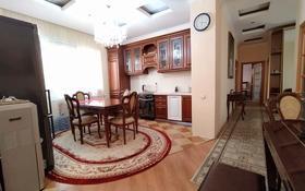 3-комнатная квартира, 108.5 м², 3/7 этаж, Кабанбай батыра 34/1 за 52 млн 〒 в Нур-Султане (Астана), Есиль р-н