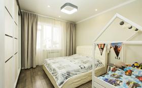 2-комнатная квартира, 65 м², 10/13 этаж, Розыбакиева 247 — Левитана за 48 млн 〒 в Алматы, Бостандыкский р-н