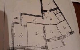 4-комнатная квартира, 82 м², 9/10 этаж, улица Ивана Ларина 2/2 за 14.5 млн 〒 в Уральске