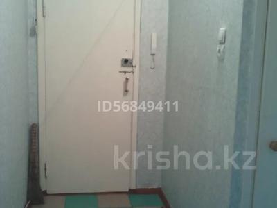 2-комнатная квартира, 44.3 м², 5/5 этаж помесячно, проспект Шакарима(ворошилова) 143 за 65 000 〒 в Усть-Каменогорске — фото 11