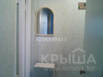2-комнатная квартира, 44.3 м², 5/5 этаж помесячно, проспект Шакарима(ворошилова) 143 за 65 000 〒 в Усть-Каменогорске — фото 12