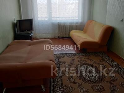 2-комнатная квартира, 44.3 м², 5/5 этаж помесячно, проспект Шакарима(ворошилова) 143 за 65 000 〒 в Усть-Каменогорске